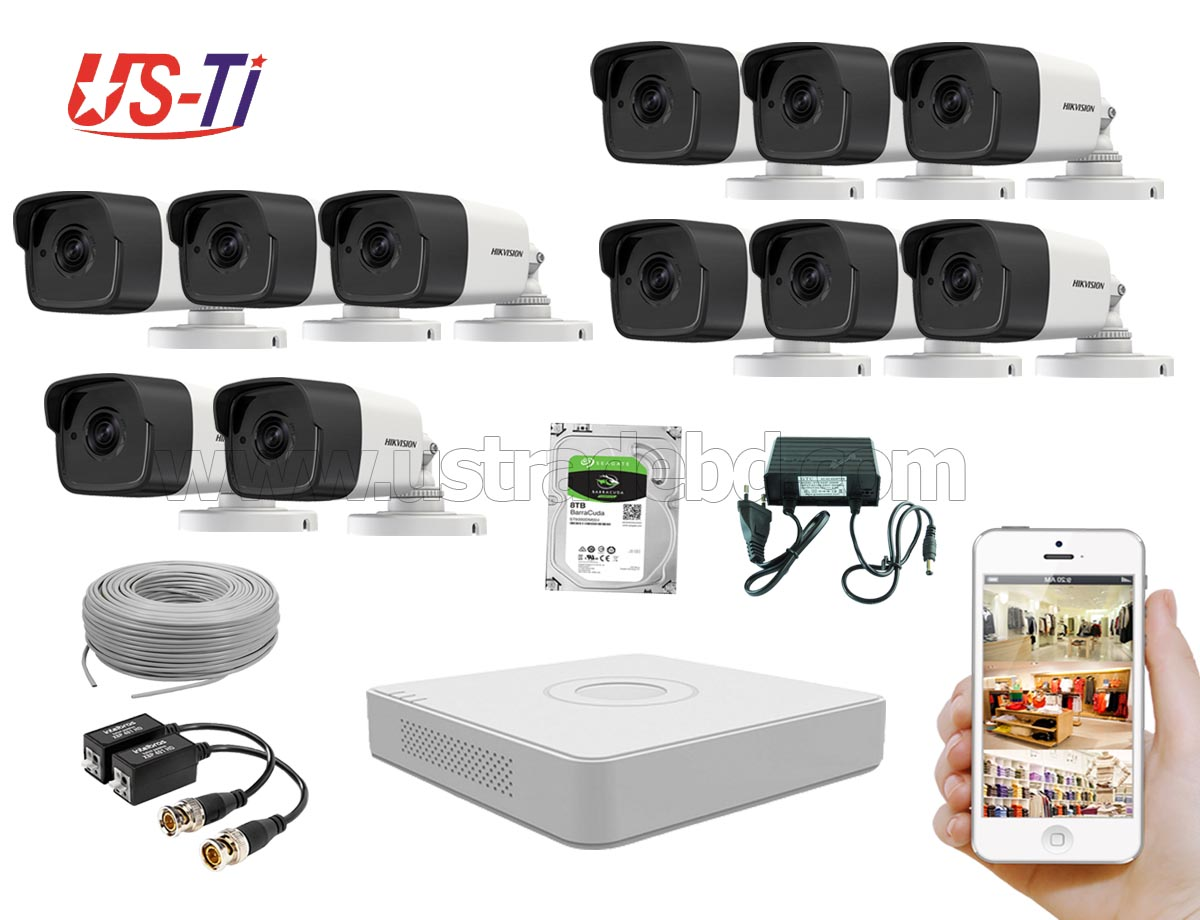 5MP Hikvision 11 Full HD CCTV Package