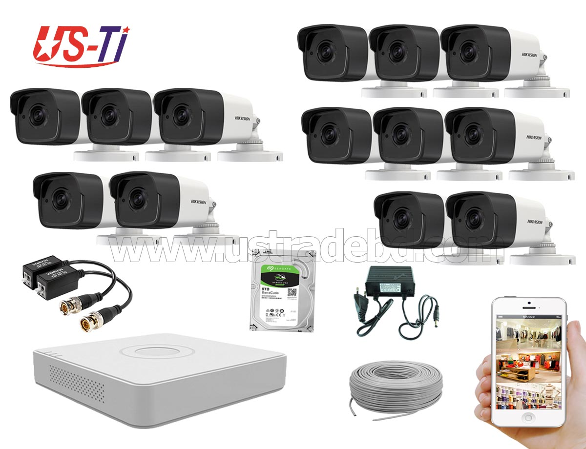5MP Hikvision 13 Full HD CCTV Package