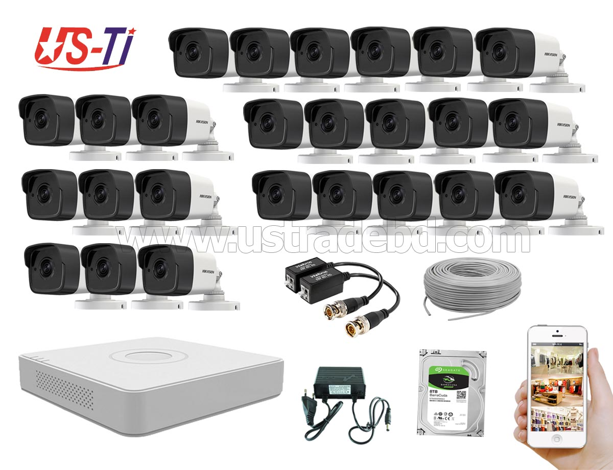 5MP Hikvision 25 Full HD CCTV Package