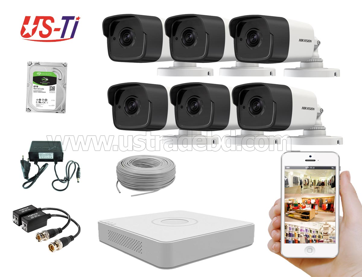 5MP Hikvision 6 Full HD CCTV Package