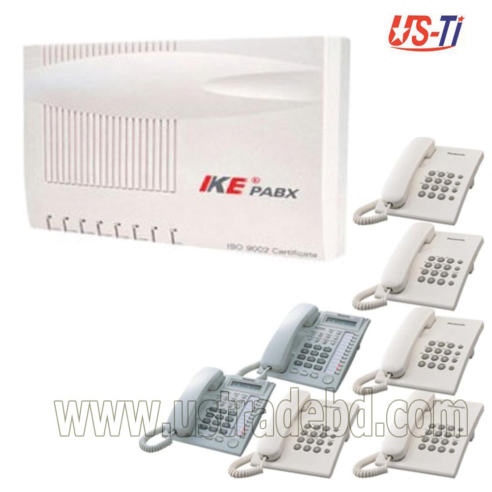 PABX & Intercom 64 Line Package