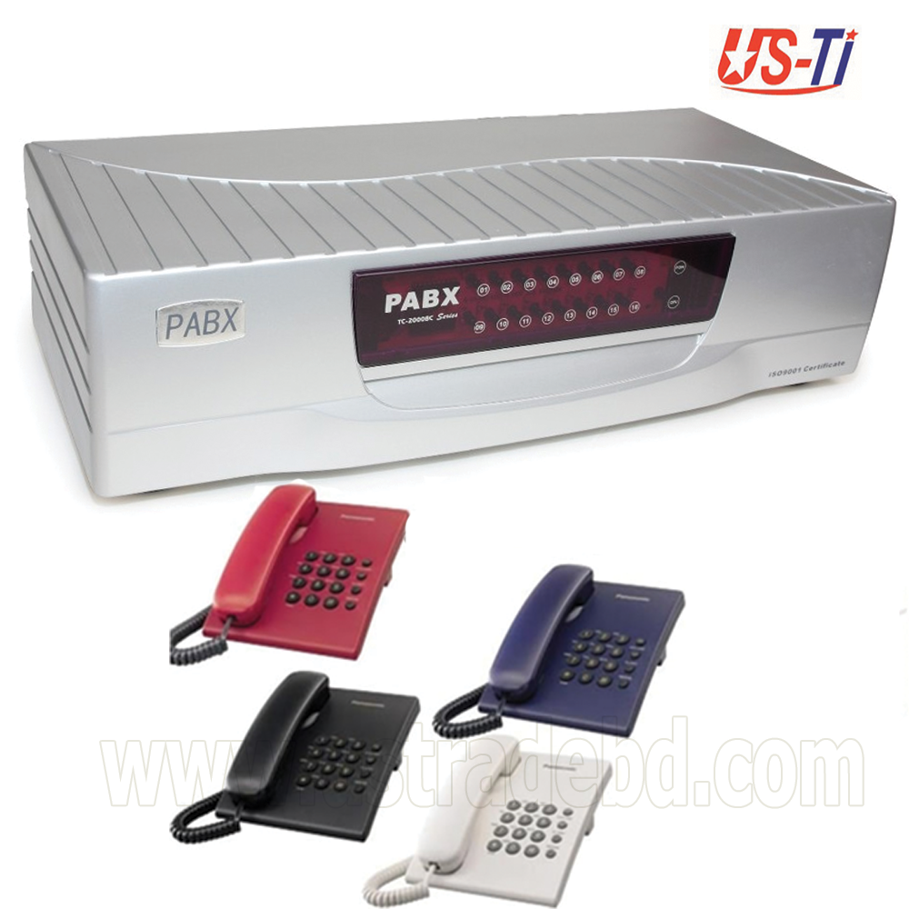 PABX & Intercom 88 Line Package