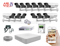 2MP IP Hikvision 12pc camera Package