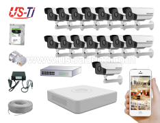 2MP IP Hikvision 15pc camera Package