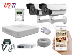 2MP IP Hikvision 2pc camera Package