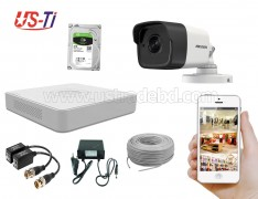 5MP Hikvision 1 Full HD CCTV Package