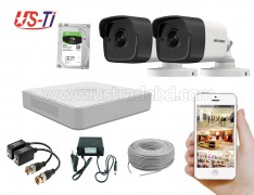 5MP Hikvision 2 Full HD CCTV Package