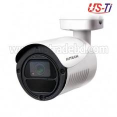 Avtech DGM1105 2MP IR BULLET IP CAMERA