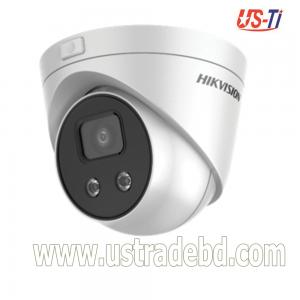 Hikvision Acusense DS-2CD2346G1-I/SL IP Camera 4MP 2.8mm Lens (Inbuilt Audio Speaker & Strobe)