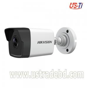Hikvision-DS-2CD3041G0-I 4.0 MP IR Network Bullet Camera