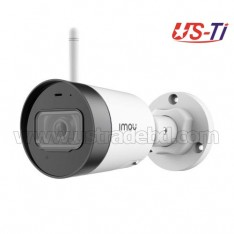 ( IPC-G22P ) 02 MP NETWORK IR WIFI BULLET CAMERA