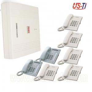 PABX & Intercom 12 Line Package