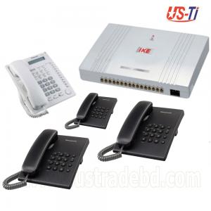 PABX & Intercom 56 Line Package